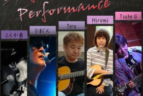 10/27(日) Craft Live Performance